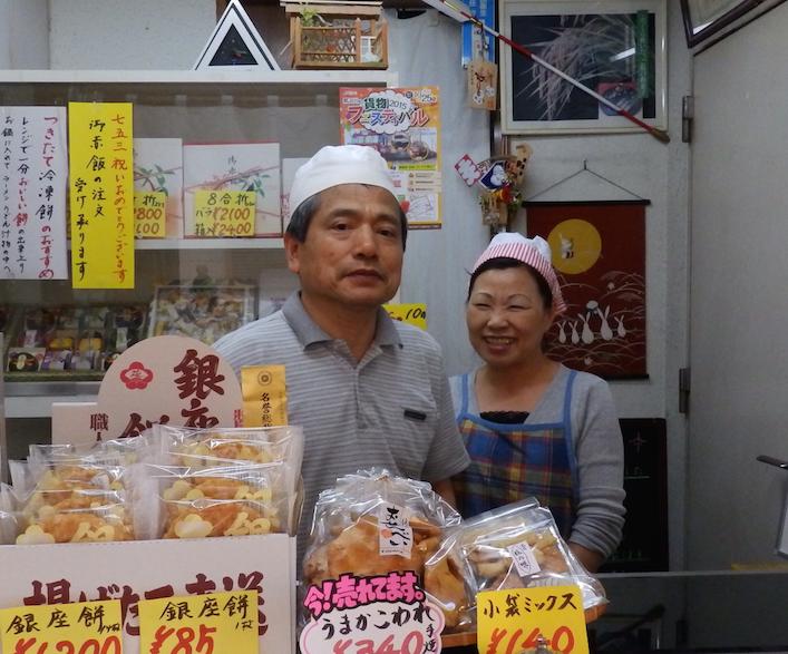 <特集>南千住仲通り商店街 〜 和菓子とかけて何と解く?和菓子屋「菊本」