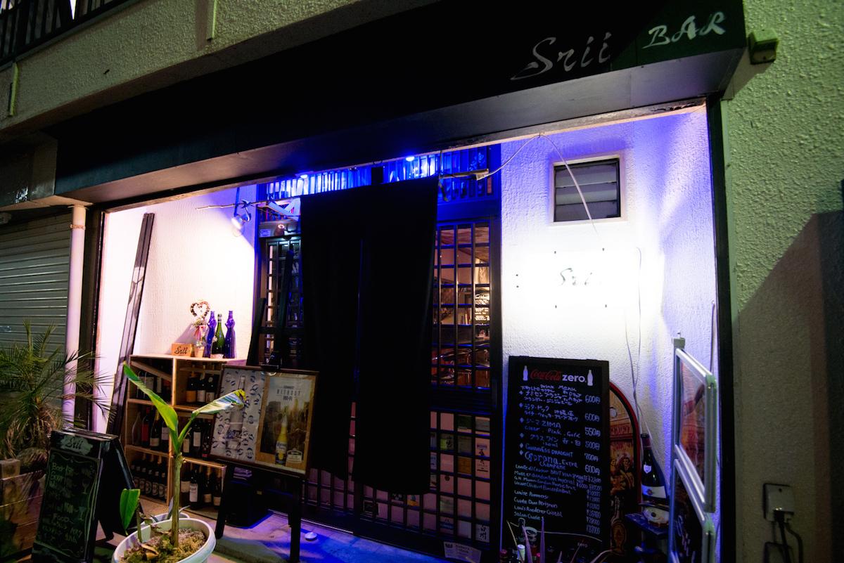 Srii Bar(シリーバー):南千住仲通りの隠れ家BAR