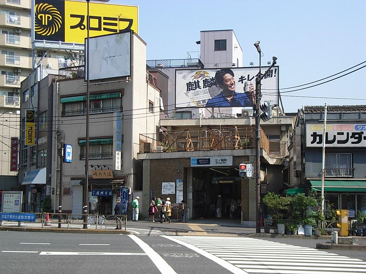<特集番外編>三ノ輪から南千住を再発見 〜 「だっちゃん市」のついでにぶらり歩き。