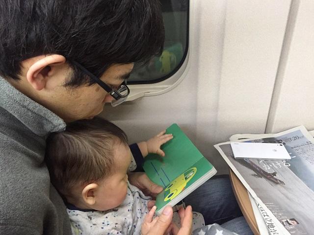 イクメンと呼ばないで~男37歳、ただいま育休中(8)息子初、新幹線乗車にヒヤヒヤ/5月からは子連れ通勤/田村一樹