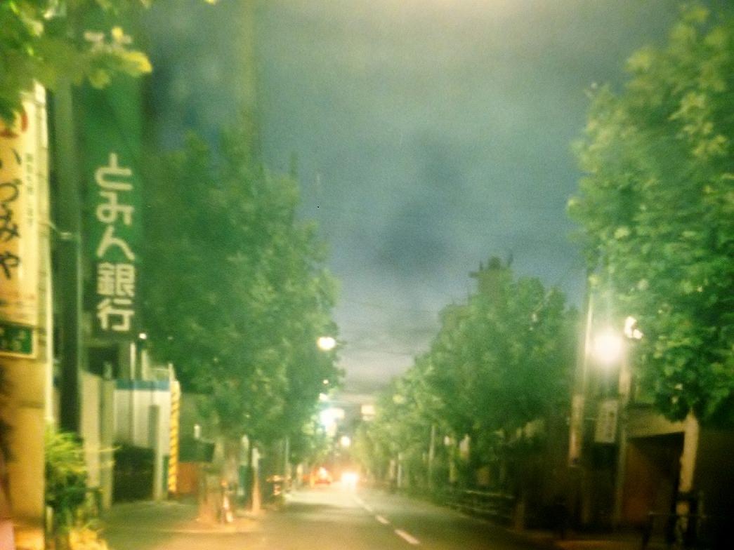『宇宙の柳、たましいの下着』放浪篇 #9 (直枝政広)