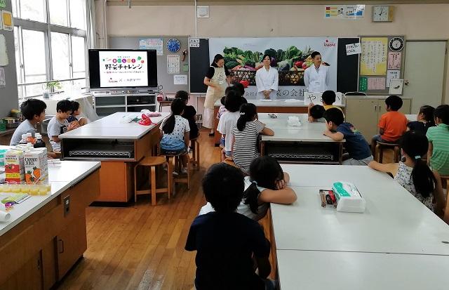 子ども向け食育プログラム「おいしい!野菜チャレンジ」で楽しく/放課後NPOアフタースクール×カゴメ