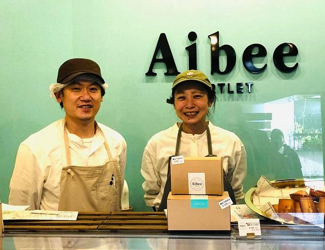 特選!ご近所 茗荷谷界隈/フルーツタルトとデコケーキの店、Aibee TARTLET