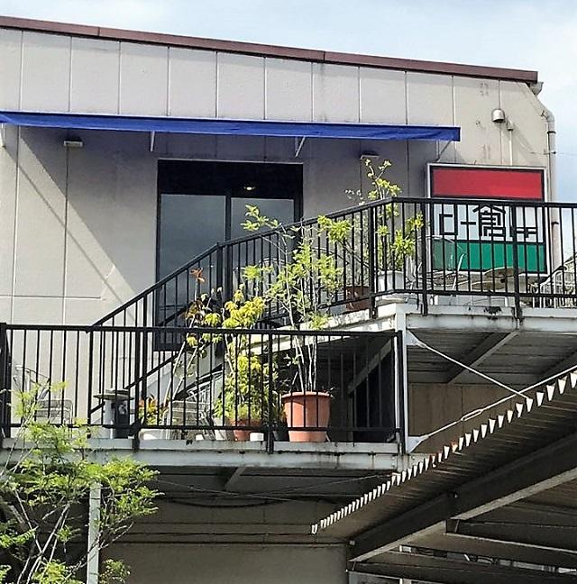 【まち】実験的な作品の作り手を応援する劇場/日暮里のd-倉庫