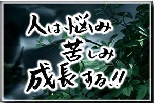 fm GIGと出逢って私の人生が変わってゆく!! みっちゃんロード〜Vol.9〜