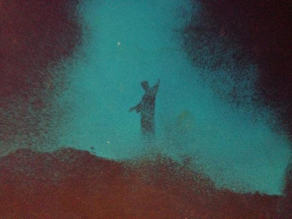 『宇宙の柳、たましいの下着』放浪篇 #7 (直枝政広)