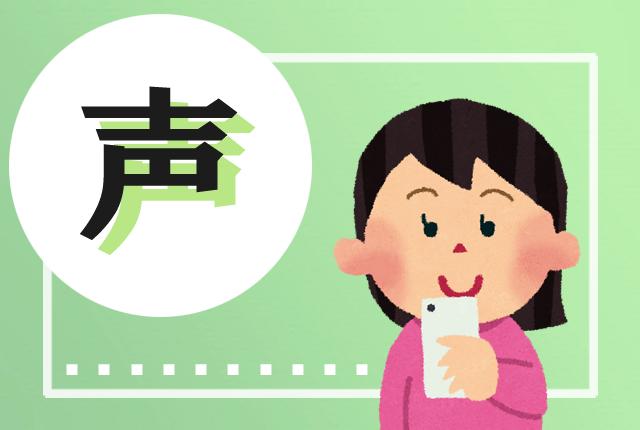 読者の声「札幌市子どもの権利条例」