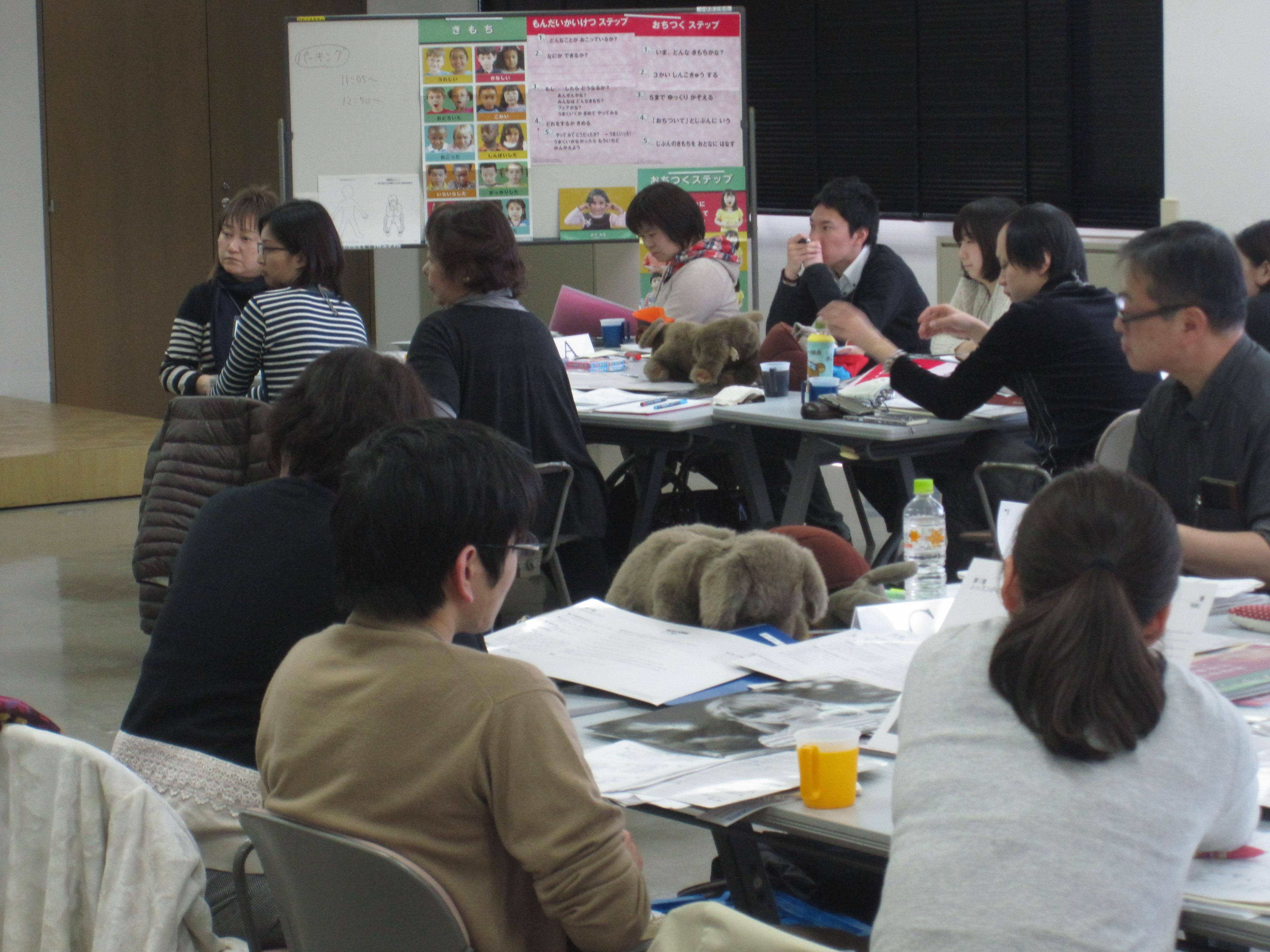 研修会・講演会スケジュール(2016年度分も受付中)