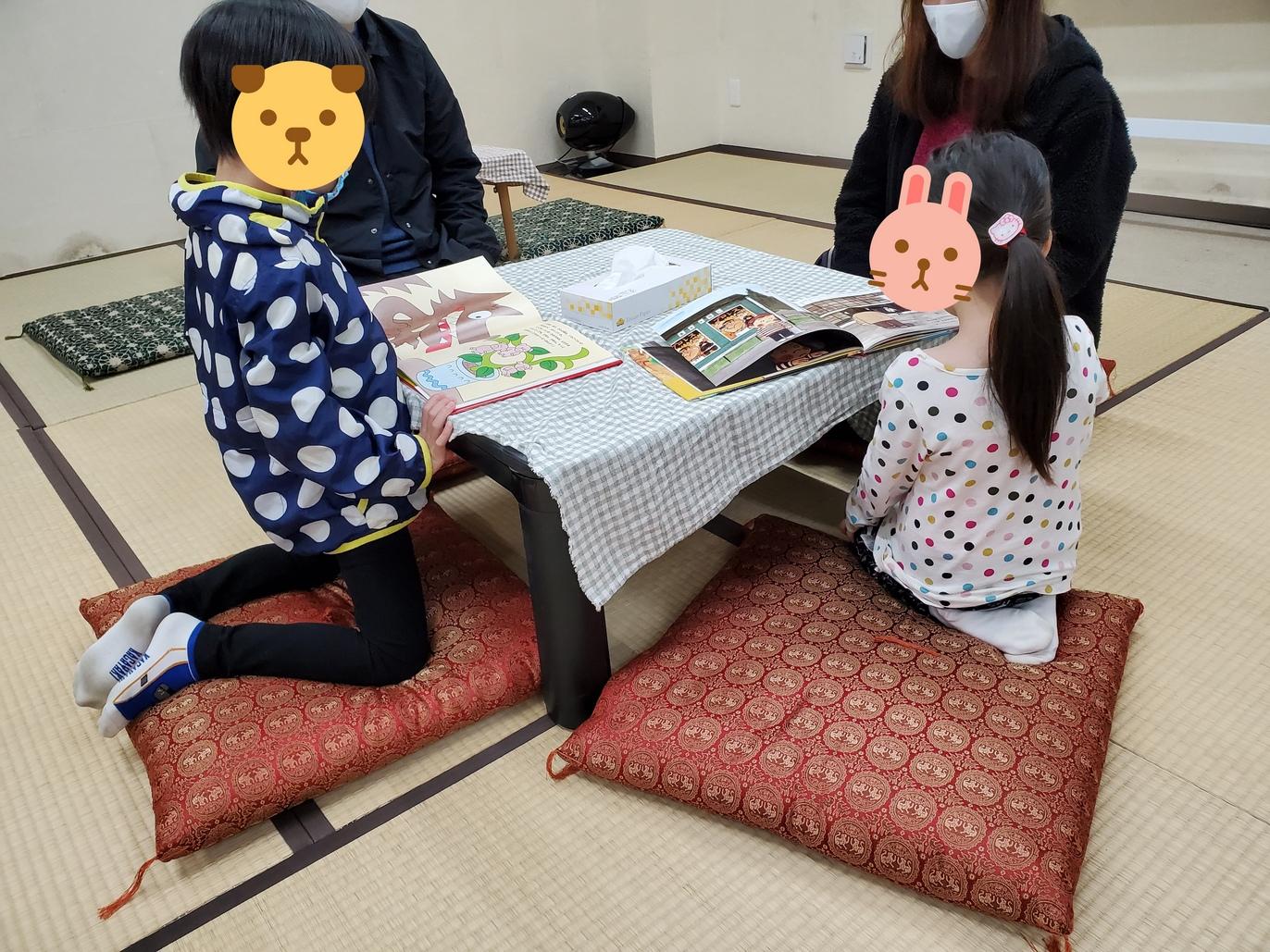 子どもと読めることが嬉しいです