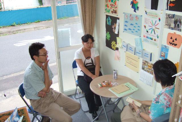 青森県八戸で居場所、親の会づくり