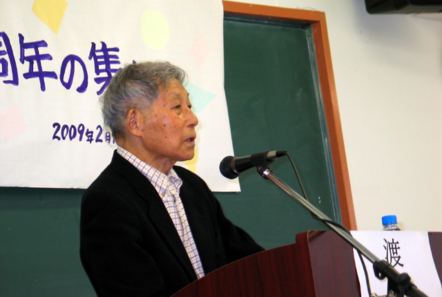 渡辺位さん講演録「親の会25年に思う」