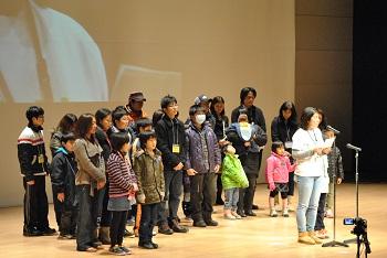 横浜から脱原発へ 脱原発世界会議