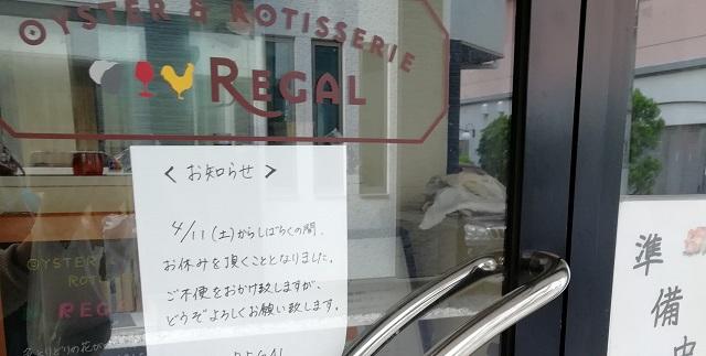 テイクアウトや出前で文京区内飲食店を応援!「文京ソコヂカラ」リストやワンコイン宅配のしくみ作りへ