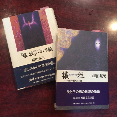 """ひきこもり時給2000円 ひきこもっていた僕の""""救い""""になった一冊"""