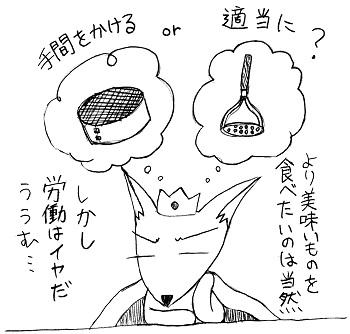 お手軽かんたんレシピ スイーツポテトタルト!!