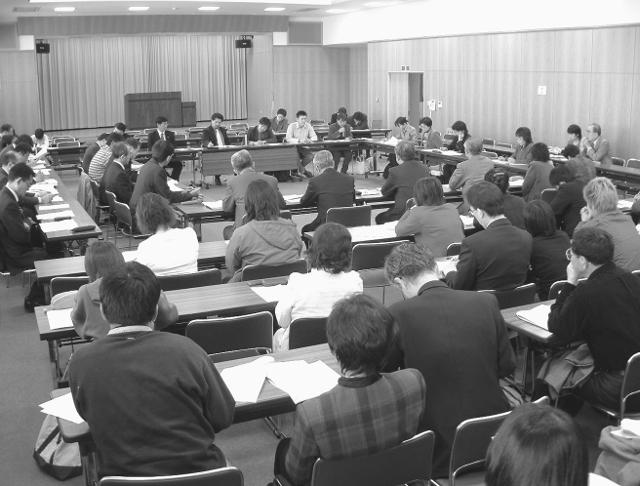 【公開】GPS携帯保持を義務化/東京都議会に上程