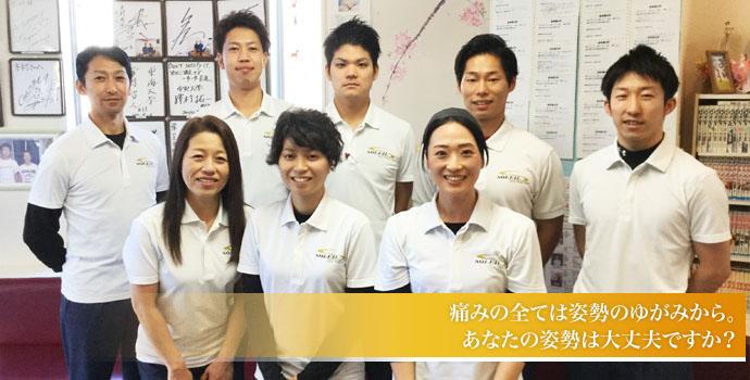キラキラ人物図鑑6〜木村雅浩さん〜
