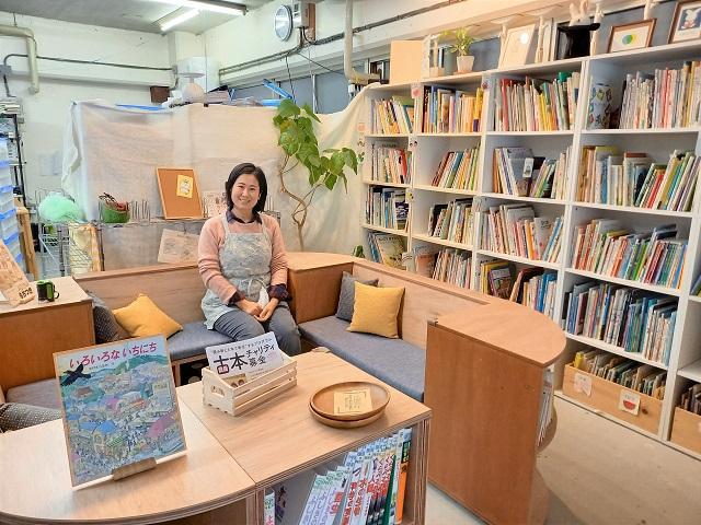 絵本に特化した古本店「OSAGARI絵本」茗荷谷に移転オープン
