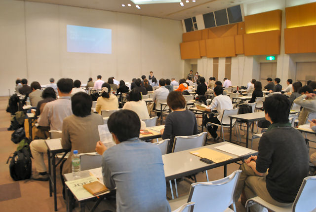 第6回日本フリースクール大会開催