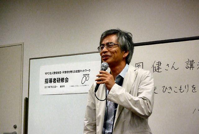 第9回 教育再生会議第二次報告【上】