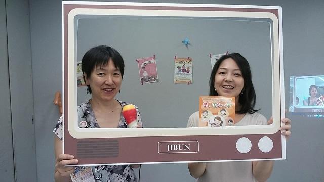【JIBUNテレビ】ご近所で預け合い、子育てシェアAsmama