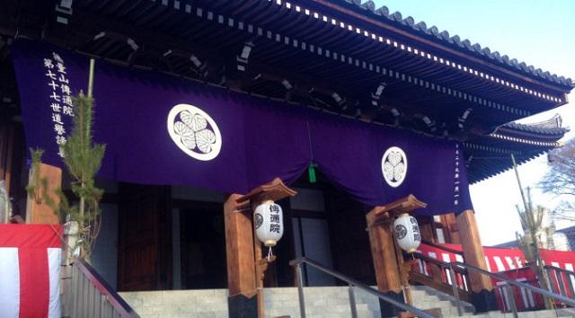 文京区の名坂(東京坂道ゆるラン)「沈黙 -サイレンス-」のモデル、ジュゼッペ・キアラの供養碑がなぜ此処に。