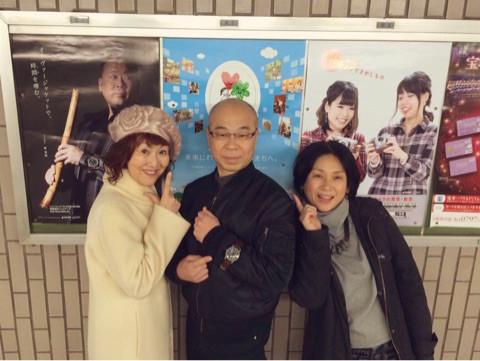 烏丸駅にポスター登場!