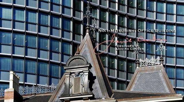 名建築を歩く(東京坂道ゆるラン)コンドルと馬場先と一丁倫敦