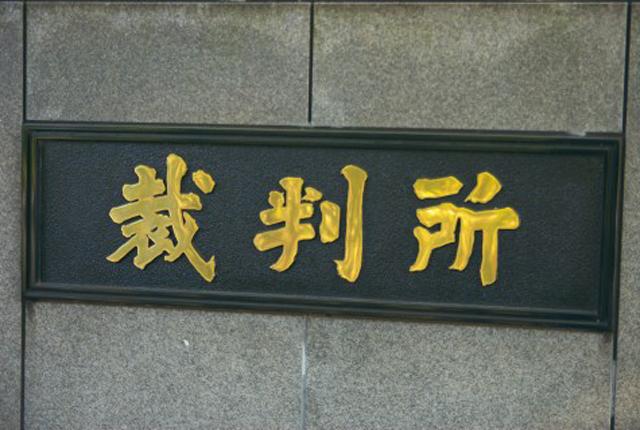 【公開】体罰自殺認定 福岡小5自殺問題