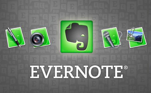 evernoteの有効活用