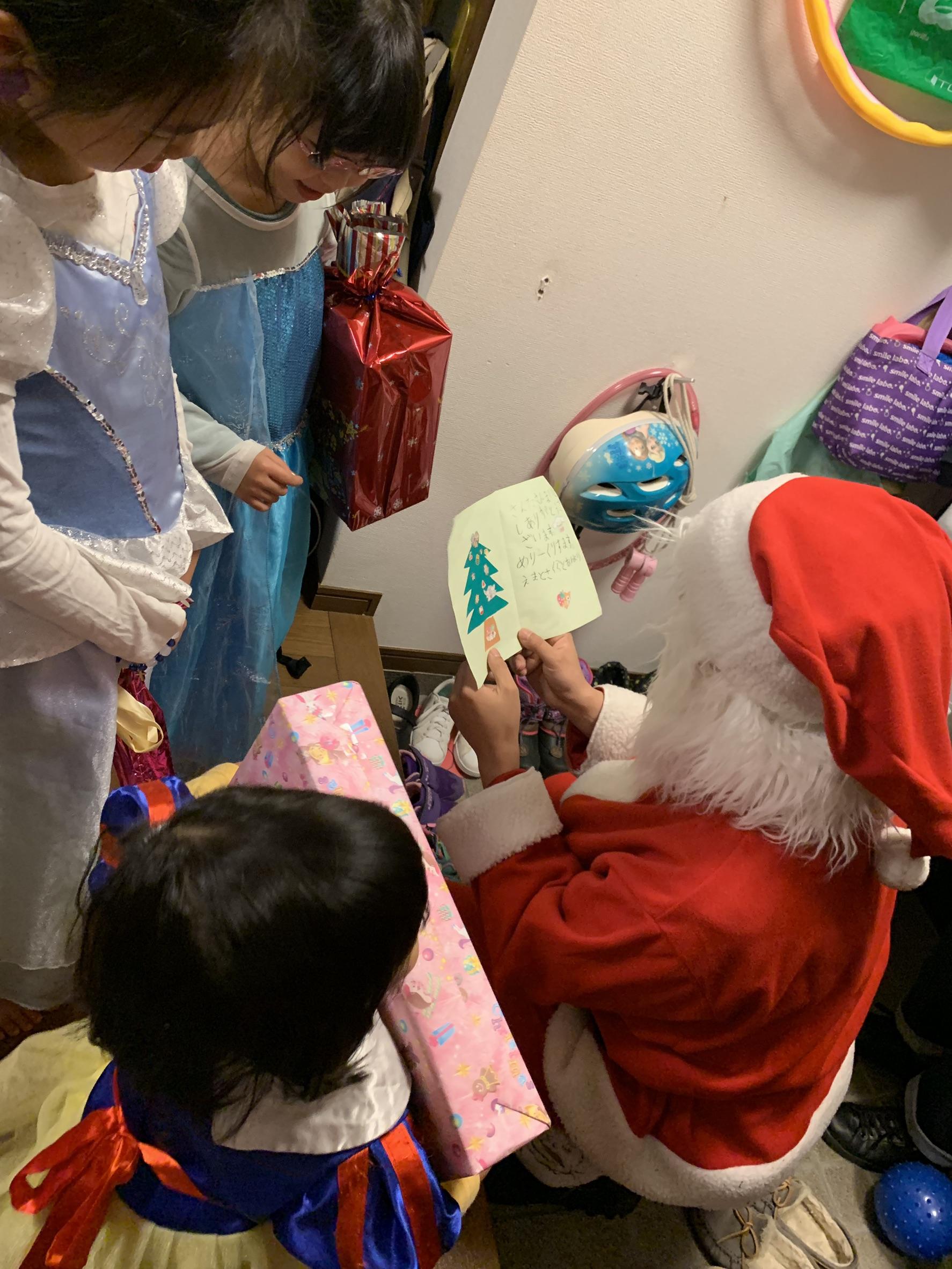 サンタさんとの約束は、子どもたちが未来へ向かう力