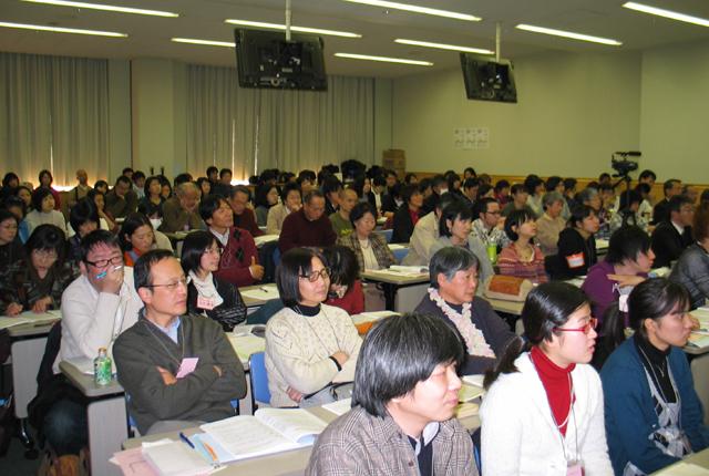 日本フリースクール大会開催
