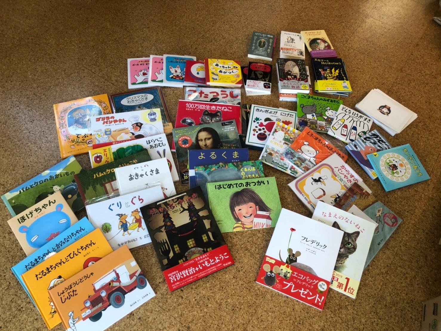 ブックサンタで集まった絵本を子ども達に