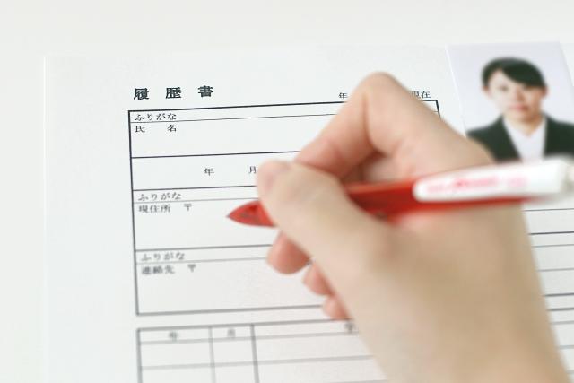 専門相談員が教える「履歴書の空白」を埋めるコツ ひきこもり時給2000円