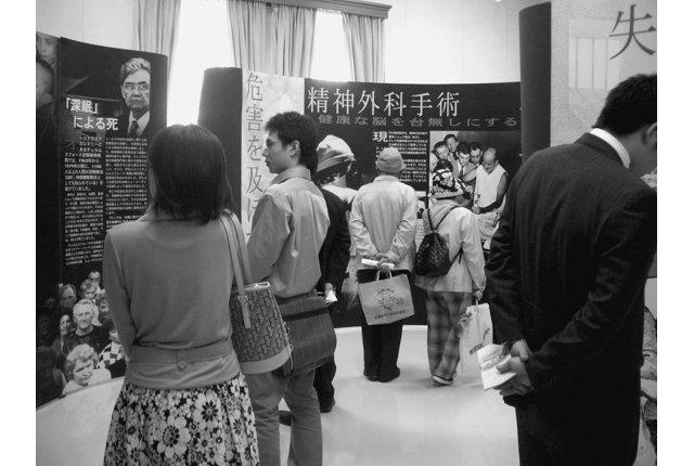 「小児医療に警鐘」市民の人権擁護の会