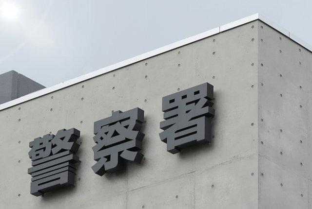 「不登校が補導対象のおそれ」奈良県議会が補導条例を審議