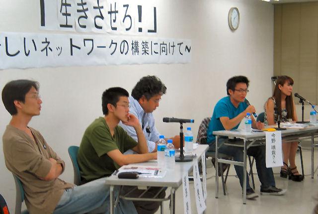 反貧困の輪 若者労働代表らが議論
