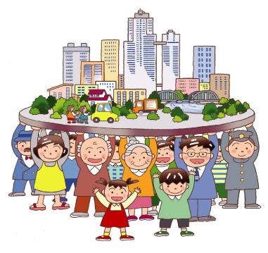 中央区の社会貢献活動をつなぐ「協働マガジン」