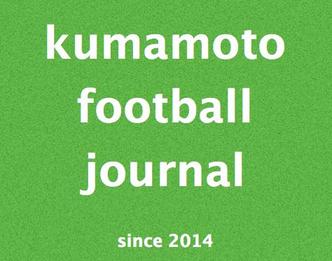 kumamoto football journal