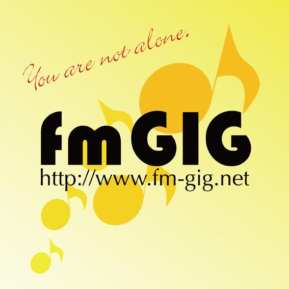週刊GIGマガジン