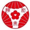 紀ノ川輝千の和モダンスタイル