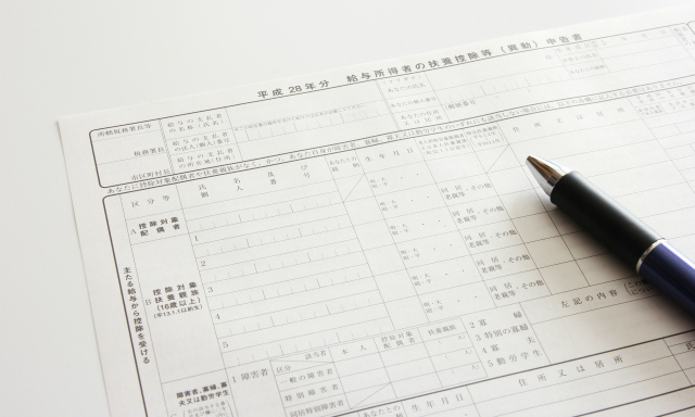 無料学習支援を受けるために世帯収入を示す証明書等が必要