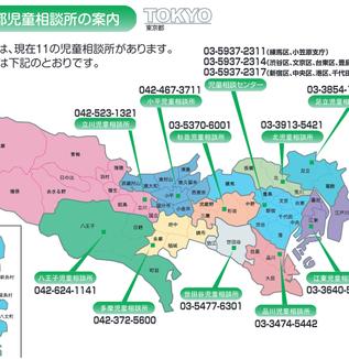 東京都23区の児童虐待相談対応数ランキング-児童虐待が最も多い区はどこか?近年、急増している区はどこか?