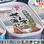 福島県産の「いわし」のつぎは「サンマ」、放射能満載の缶詰が東北地方で一斉販売。イオン42店舗で同時販売開始・・・真実を伝えるWEBライター募集!