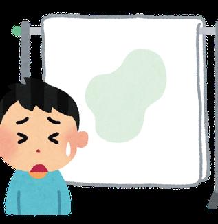小児の夜尿症はデスモプレシンで治るのか?