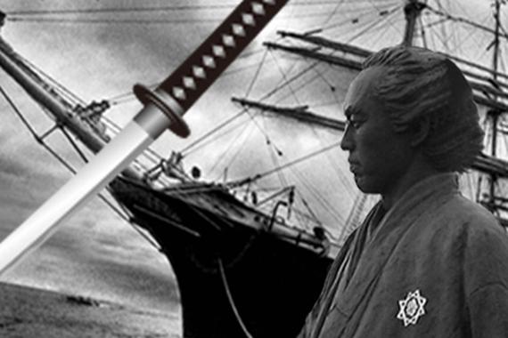 戊辰研マガジン