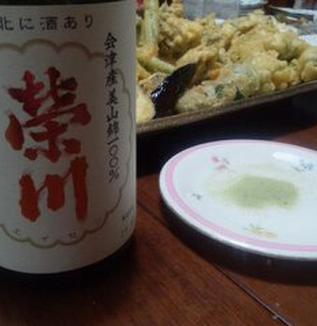 東北のおいしい日本酒「栄川」