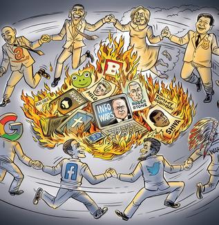 権力を批判する書籍等が燃やされ手をつないで踊る輪の中には多国籍企業のオーナー。  中国の習近平・オバマ・ヒラリーの姿も見える、 日本経団連や日本の政治家や官僚はこの踊っていいる連中の汚れ仕事をやっています。