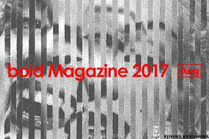 2017年08月号 vol.4