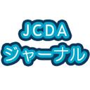 jcda-journal